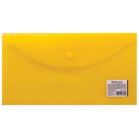 Конверт н/кн DL Brauberg 150мк проз желт 224032