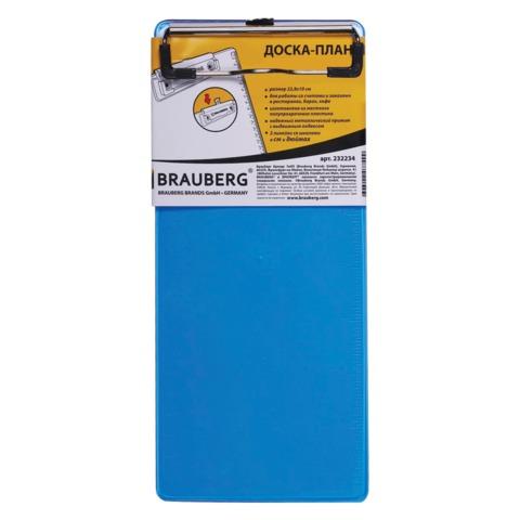 Клип-борд 100*228мм пласт 2мм д/счетов заказов син Espresso Brauberg 232234