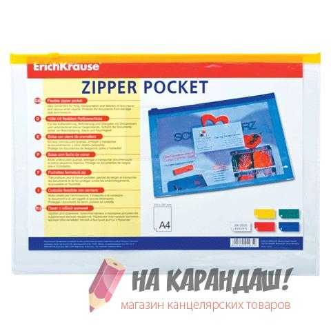 Конверт н/мол А4 Zip Pocket проз mix с карм EK2935/12/