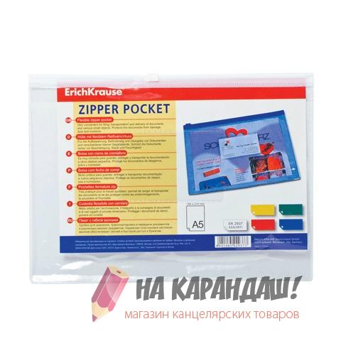 Конверт н/мол А5 Zip Pocket проз mix с карм EK2937/12/