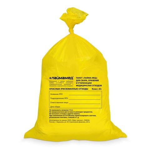 Пакеты д/мусора медицинские 80л 50шт/уп желт 102520