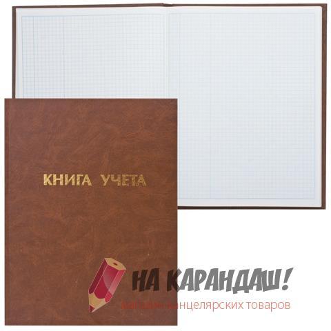 Книга учета А4 Пустограф 96 листов клетка твердая обложка офсет 130042