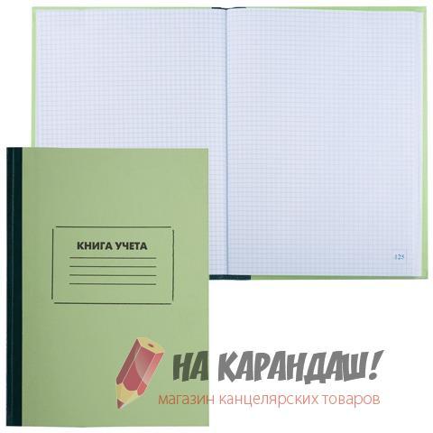 Книга учета А4 120 листов клетка твердая обложка офсет 130062