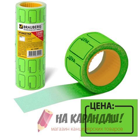 """Ценник 35*25мм 250 этикеток прямоугольный зеленый с надписью """"Цена"""" 123587"""