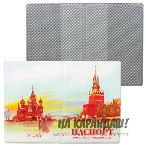 Обложка д/паспорта Россий Столица ПВХ ДПС 2203.ПС