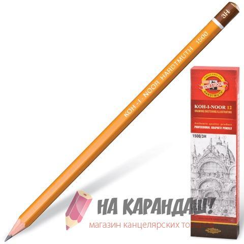 Карандаш графитный без ластика 6-гр KIN-1500 3Н /12/