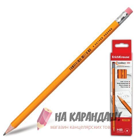 Карандаш графитный с ластиком 6-гр EK32835 НВ Amber /12/
