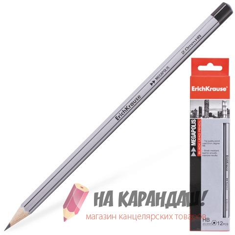 Карандаш графитный без ластика 6-гр НВ сер Megapolis EK32858/12/