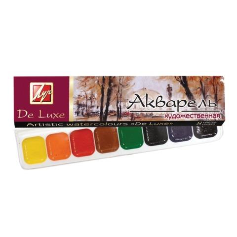Краски акварельные художественные с использованием гуммиарабика 8 цветов De Luxe 14С1017-08