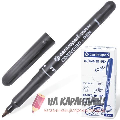 Марк д/CD Cen 4606 1мм Ergoline черн