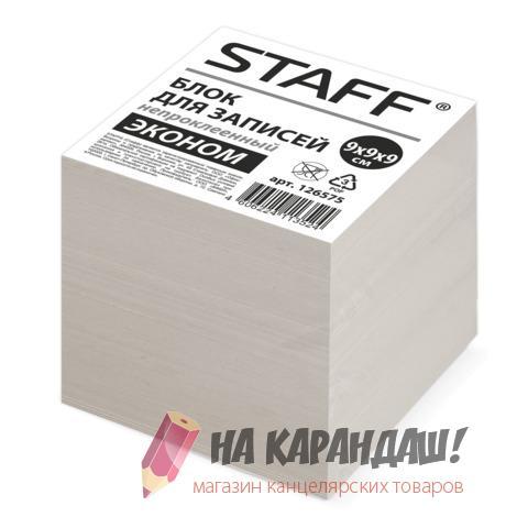 Бум д/зам бел н/пр 90*90*90мм Staff 126575