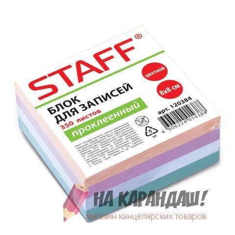 Бум д/зам цв прок 80*80*350л Staff 120384