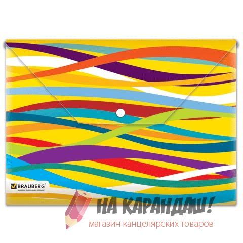 Конверт н/кн А4 Brauberg 180мк н/пр 221426/12/Экспрессия