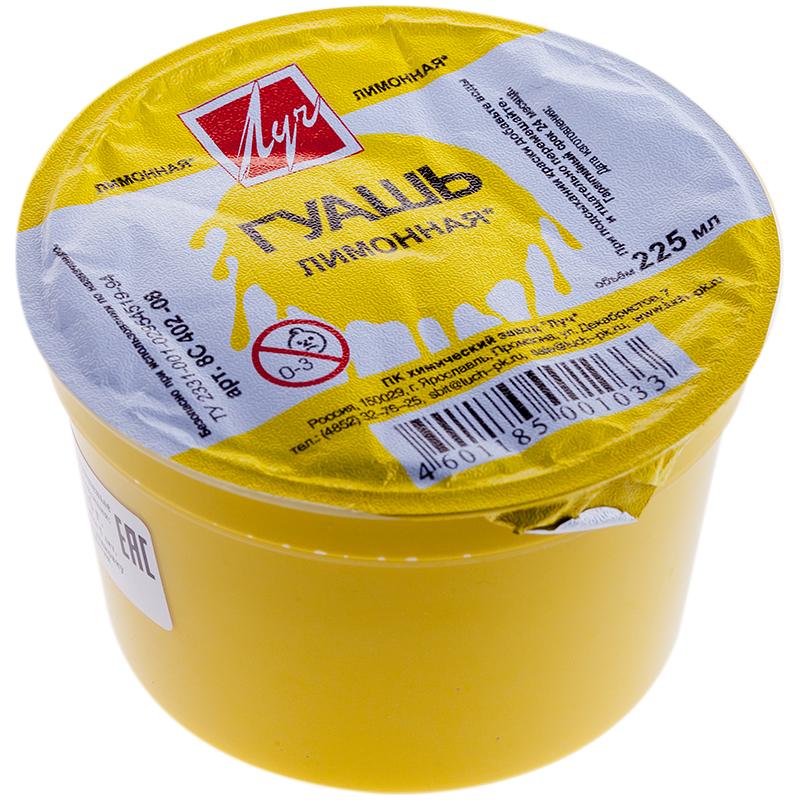 Гуашь 320мл лимон Луч 8C402-08