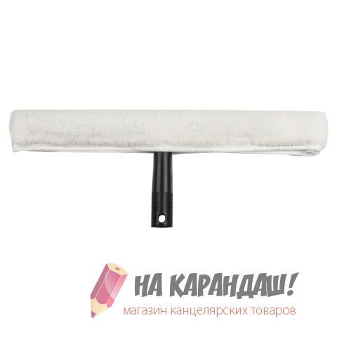 Стекломойка Проф 45см пл Лайма 601517