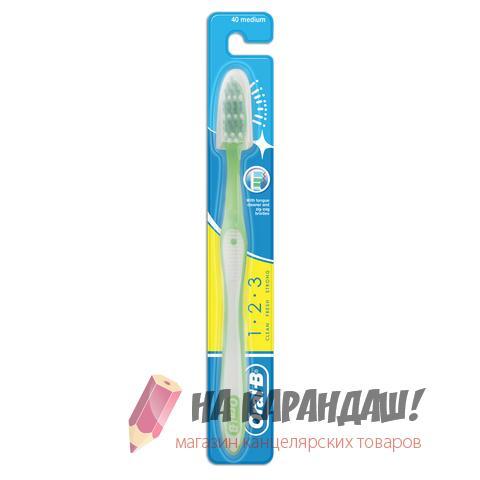 Зубная щетка Oral-B (Орал-би) Чистота-Свежесть-Сила средняя 08105
