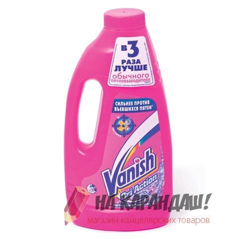 Пятновыводитель жидкий 1л Vanish OXI