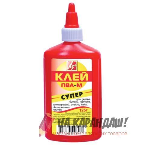 Клей ПВА 125мл 20C1333-08 кр/фл
