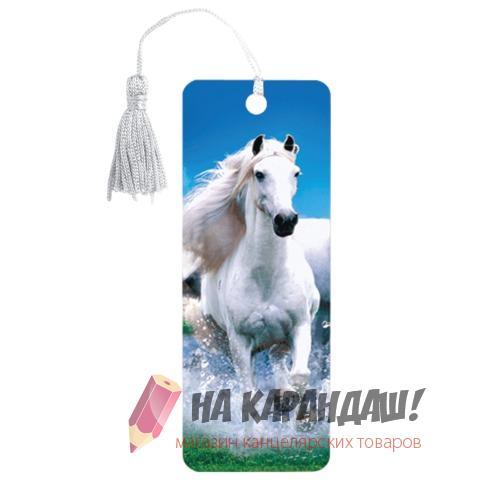 Закладка пл с лин 3D Белый конь 152*57мм 6шт/уп Brauberg 125753