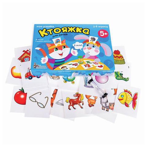 Игра наст карточная Ктояжка 01894