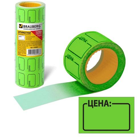 """Ценник 30*20мм 250 этикеток прямоугольный зеленый с надписью """"Цена""""123591"""