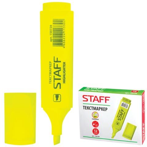 Марк текст пл/к Staff 1-5мм желт 150728