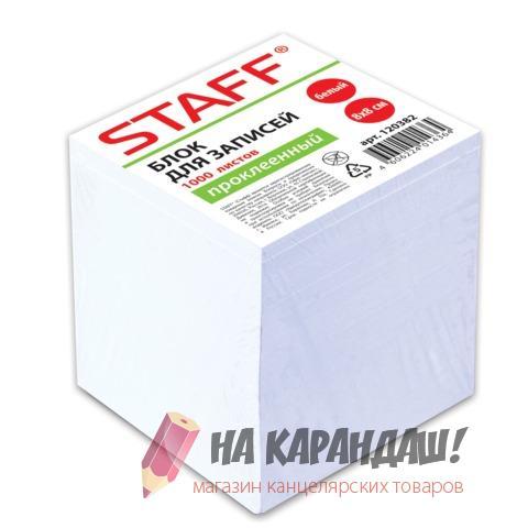 Бумага для заметок белая проклеенная 80*80*90мм 120382
