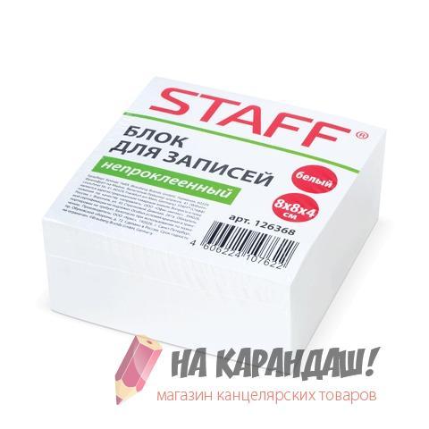Бум д/зам бел н/пр 80*80*40мм Staff 126368