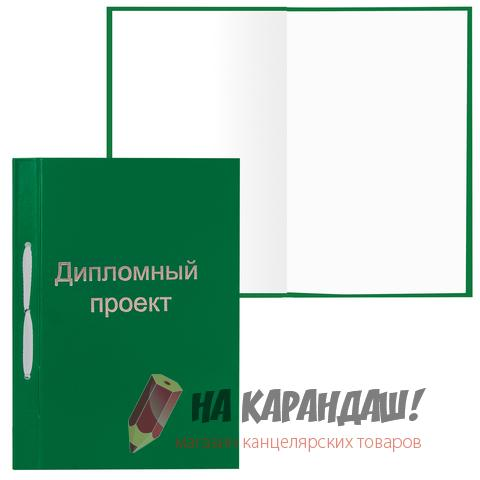 Папка д/дипломного проекта A4 ТП 215*305мм БВ зел Staff 127526