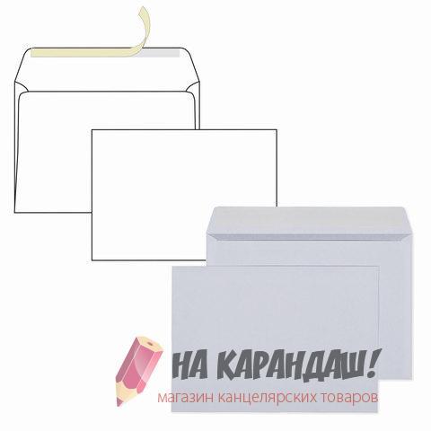 Конверт С5 СКЛ бел 80g С5.01С
