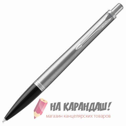 Ручка шар PAR Urban Core K309 Metro Metallic CT 1931580