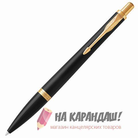 Ручка шар PAR Urban Core K309 Muted Black GT 1931576