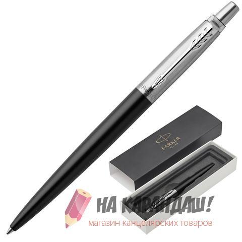 Ручка шар PAR Jotter Core K63 1953184 CT Bond Street Black