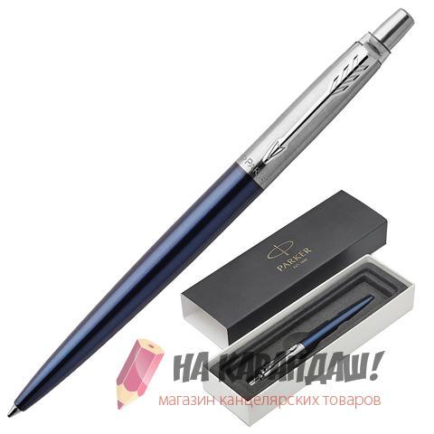 Ручка шар PAR Jotter Royal Blue CT 1953186