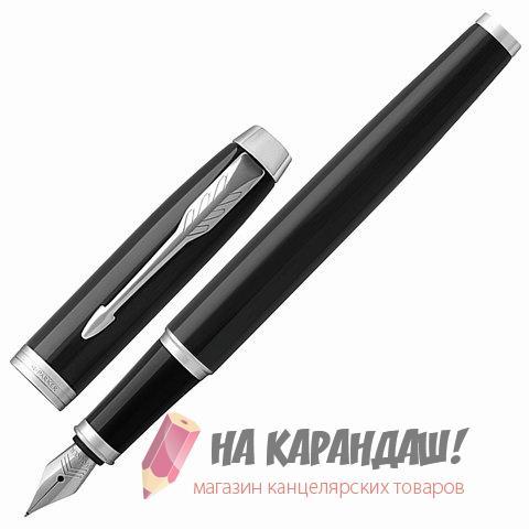 Ручка перо PAR IM Core F321 Black CT 1931644