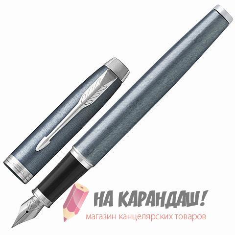 Ручка перо PAR IM Core F321 1931648 CT Light Blue Gray