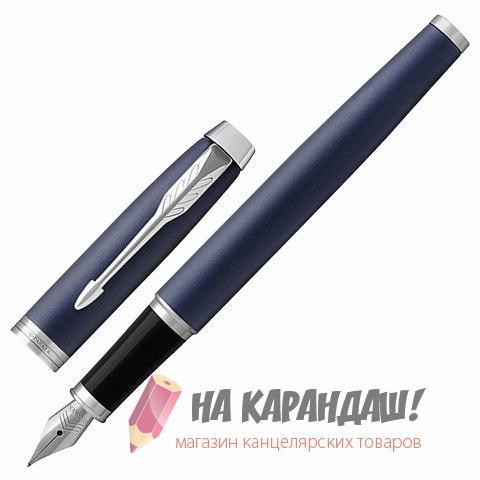 Ручка перо PAR IM Metal 1931647 СT Blue