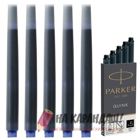 Картридж PAR-Z11 Black 1950382