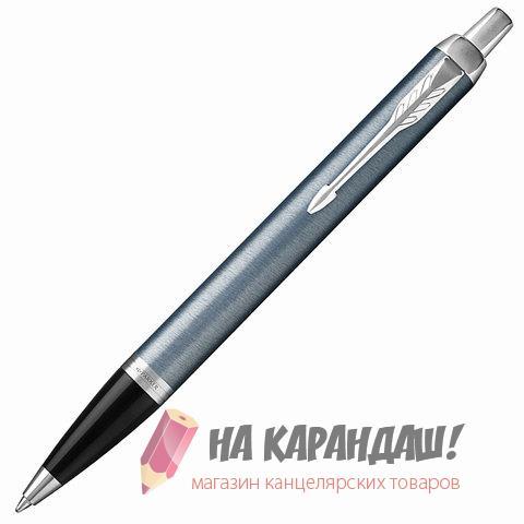 Ручка шар PAR IM Core K321 Light Blue Grey CT 1931669