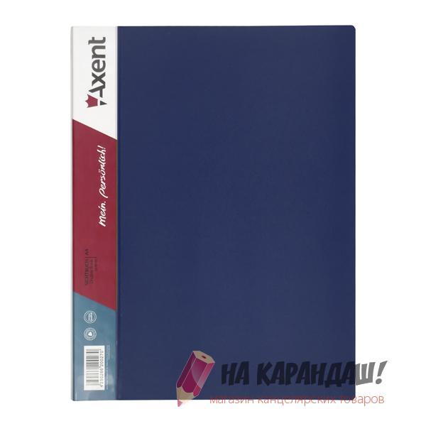 Папка 30ф AX-1030 синяя