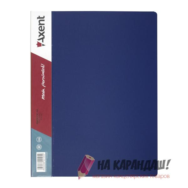 Папка 2-к А4 с карм 25мм 700мк синяя Axent 1207-02