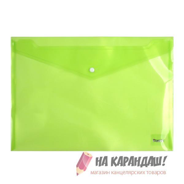 Конверт н/кн.А4 АХ1402-25 зеленый.