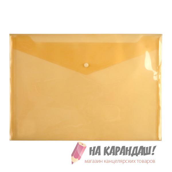 Конверт н/кн.А4 АХ1402-26 оранжевая