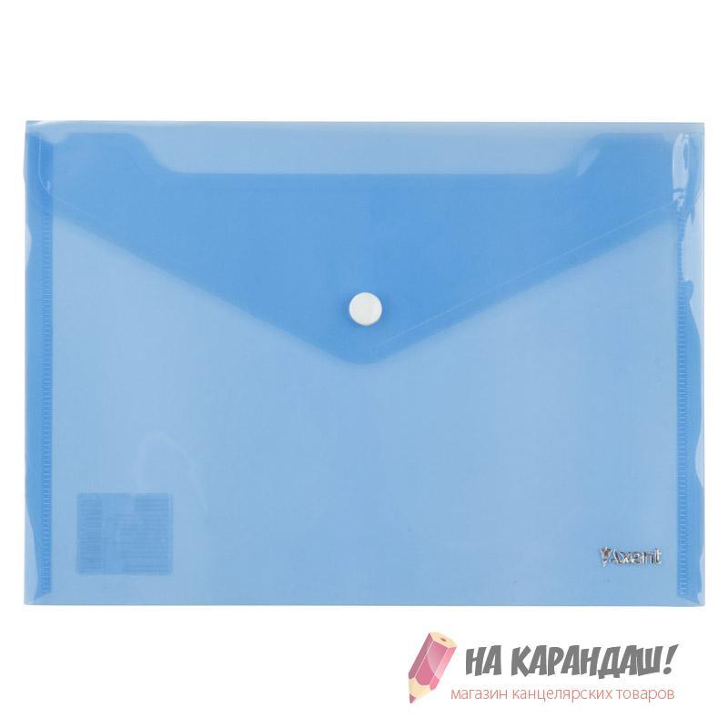 Конверт н/кн А5 Аxent синяя 1522-22