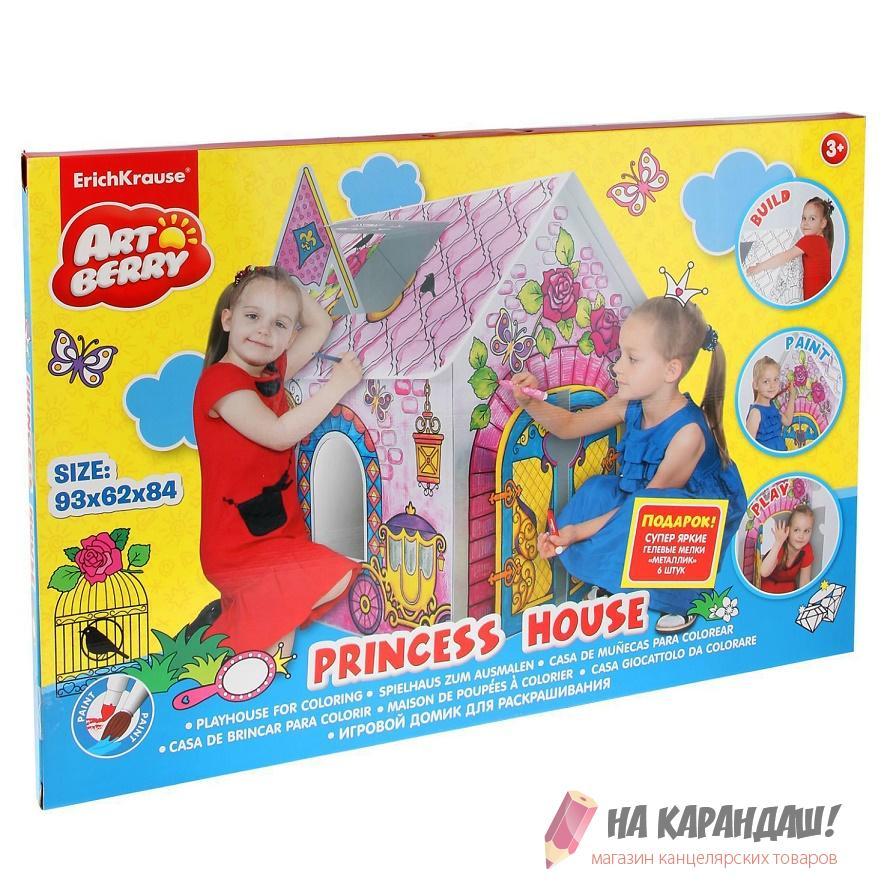 Н-р д/дет творч домик-раскраска Princess house Artberry EK39232