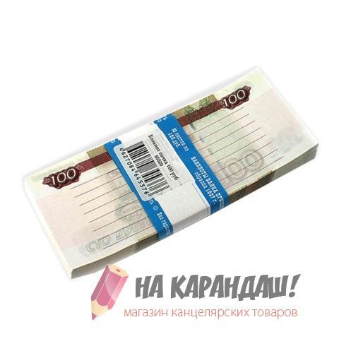 Бум д/зам цв прок 100 рублей 78252