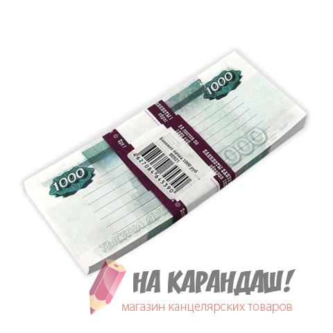 Бум д/зам цв прок 1000 рублей 78276