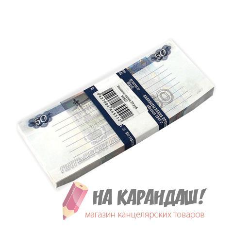 Бум д/зам цв прок 50 рублей 78245