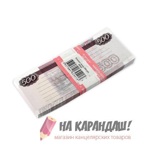 Бум д/зам цв прок 5000 рублей 78269