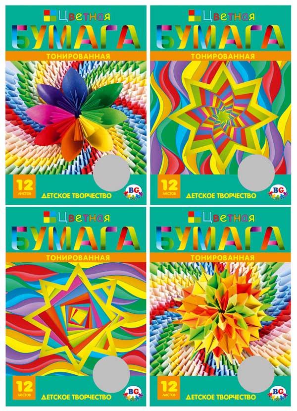 Набор цветной бумаги тонированной А4 12 цветов 12 листов в папке Цветы из бумаги 1508